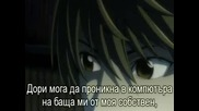 Death Note - Епизод 3 Bg Sub Hq
