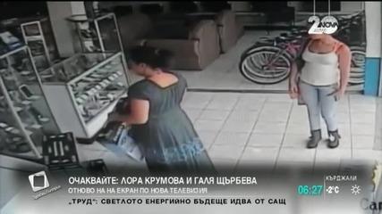 Жена открадна телевизор, скри го под полата си