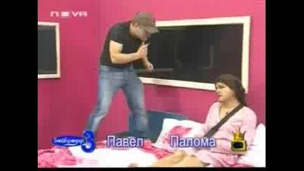Бай Брадър3 - Еп. 35