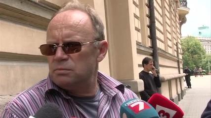 Съмнителен сак е захвърлен в двора на австрийското посолство