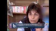 Камери в с. Мечка срещу циганските кражби и грабежи