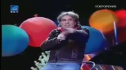 Васил Найденов - Казано честно всичко ми е наред ( 2009 )