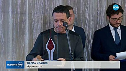 """ОТЛИЧИЕ ЗА NOVA: """"Здравей, България""""с награда за цялостен принос"""