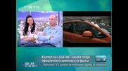 Екипът на Love.net часове преди официалната премиера - Здравей България