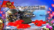 24 октября - День подразделений специального назначения! Спецназовцы с праздником Вас!