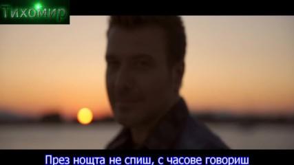 Премиера 2019 Янис Плутархос - Когато обичаш. Giannis Ploutarxos - Otan Agapas