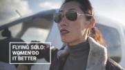 Напуснах работата си, за да стана пилот-рекордьор