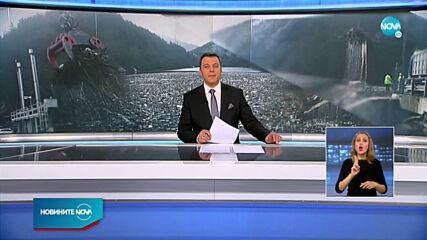Новините на NOVA (22.01.2021 - късна емисия)