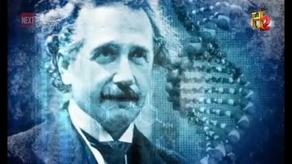 Ancient Aliens s05e05 The Einstein Factor - Древнитe Извънземни с05е05 Факторът Айнщайн