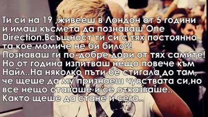 Stories with One Direction [n. Horan and You]