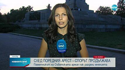 Новините на NOVA (27.09.2021 - централна емисия)