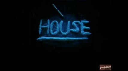 Размазващ Хаус