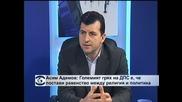 Асим Адемов: Големият грях на ДПС е, че постави равенство между религия и политика