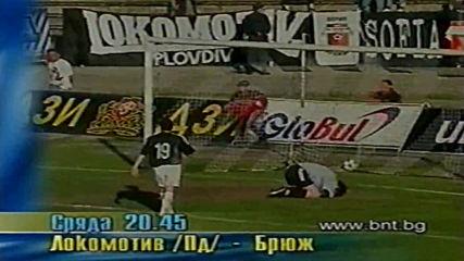 Канал 1 - рекламен блок 01.08.2004