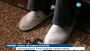 """""""Говори България"""": Ани Салич и Ники Дойнов на живо от Хитрино"""