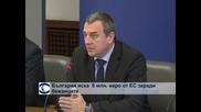 България иска 6 млн. евро от ЕС заради бежанците