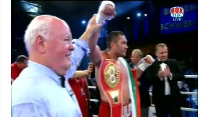 Кубрат Пулев победи Тигъра и спечели мач за титлата в тежка категория !