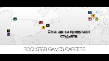 Rockstar- Company