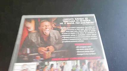 Българското Dvd издание на Мисли като мъж (2014)