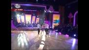 Dancing Stars - Уникалният Танц На Галена