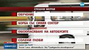 """МВР ОТЧИТА: Шофьори без """"Гражданска отговорност"""" и масови нелегални превози"""