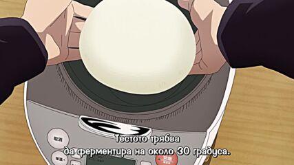Gokushufudou / Пътят на домакина (2021) - 06