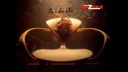 Dvj Bazuka - That Gamez