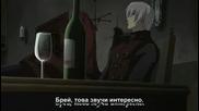 [ Bg Sub ] Devil May Cry Епизод 4 Високо Качество