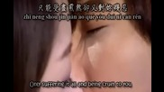 Park Jung Min - Bad Person (бг превод) ( Fondant Garden O S T )