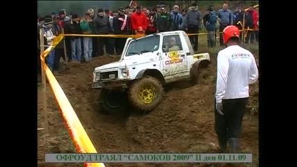 Самоков 4x4 01.11.2009 състезател No 28