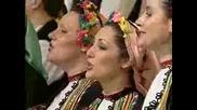 Фолклорен Хор Филип Кутев - Кате, Кате