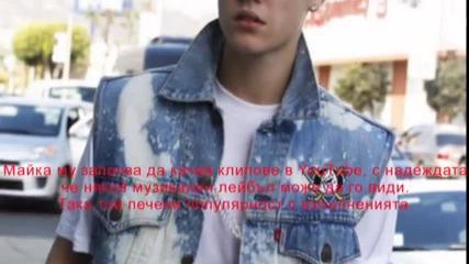 Justin Bieber #за 2 кръг от конкурса на sweet_tweety