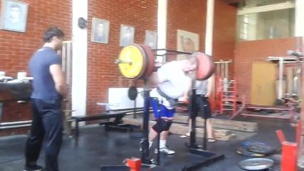 Klek 340 kg Raw Ivaylo Hristov