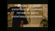 Vasilis Karas - Aporo An Aisthanesai Typse