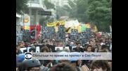 Сблъсъци по време на протест в  Сао Пауло