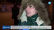 Пожар в магазин за пиротехника в Пловдив