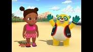 Специален агент Осо - Детски сериен анимационен филм Бг Аудио Втори Епизод