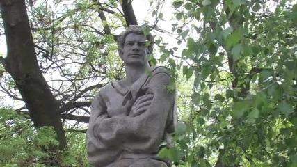 Левски почете паметта на Гунди