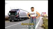 Калеко Алеко По Света - Господари На Ефира
