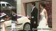 Golden Bride - Еп.1 част 3 + бг