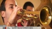Фаворитa(на България) за Фестивала в Берковица(09.09.2018)- Литаковската Музика- Дейвид Христов!