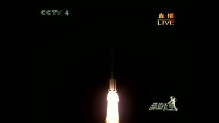 Китайски полет в космоса