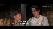 Англичанинът за когото хълмът стана планина ( 1995 )