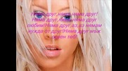 Christina Aguilera-Aint no other man-prevod