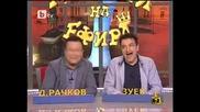 Господари на Ефира - 01.04.10 (цялото предаване)