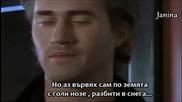 Превод - Sully Erna - Broken Road