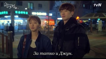 Cheese in the Trap E11 2/2 (bg Sub)