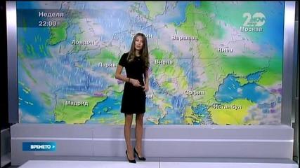 Прогноза за времето (15.11.2014 - централна)