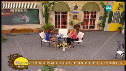 """Симона Пейчева гостува на рождения си ден в """"На кафе"""""""