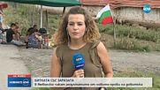 БИТКА С ЧУМАТА: Ямболско очаква резултатите от новите проби върху добитъка